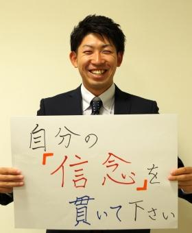 松阪ケーブルテレビ・ステーショ...